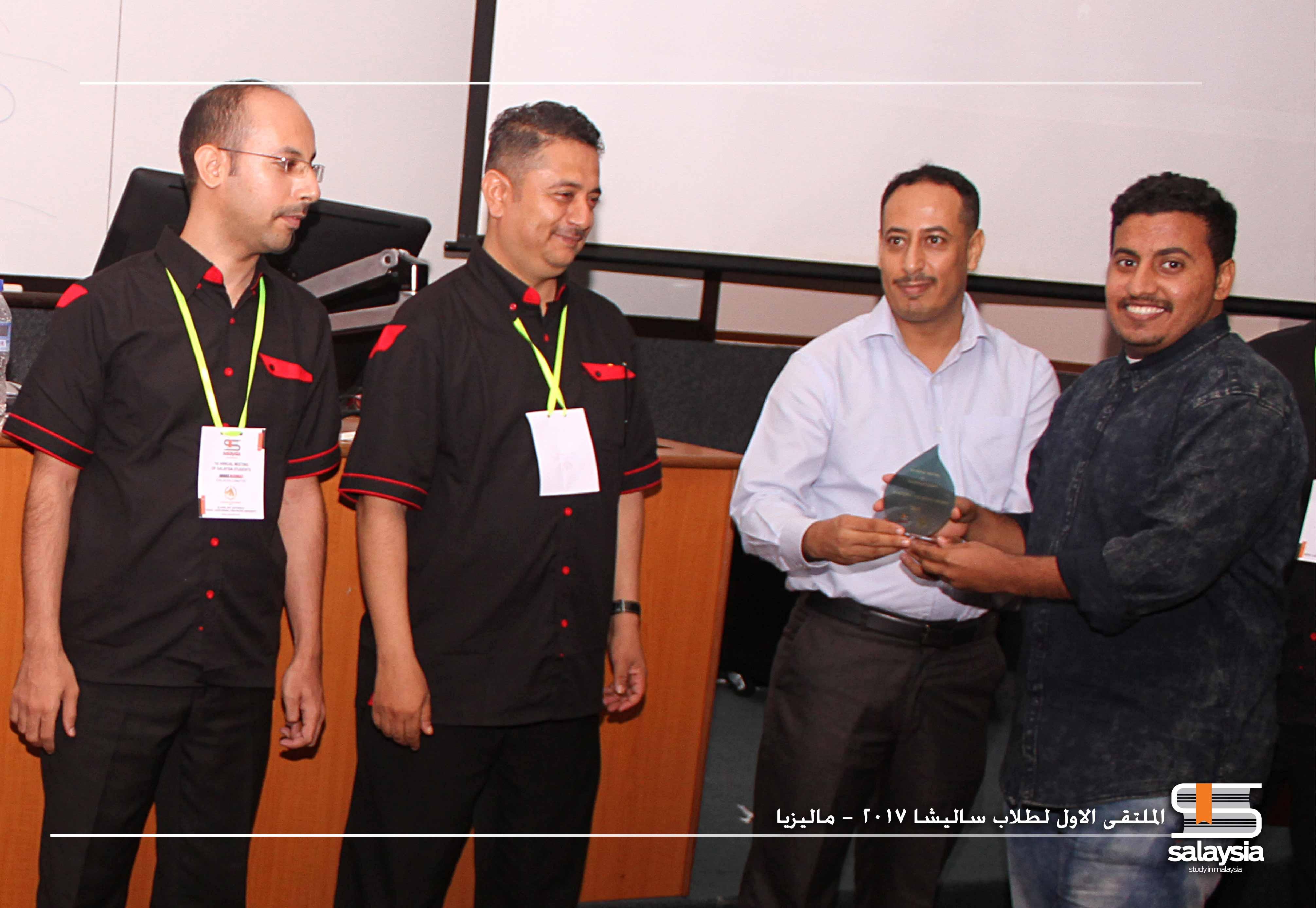 Academic Salaysia Award